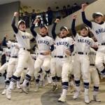 21世紀枠で甲子園出場が決定した長田高校。選ばれた理由とは?メンバー紹介
