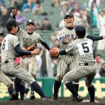 2016選抜高校野球 日程決定!試合結果!