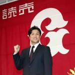 巨人高橋由伸監督の年俸推移、成績+スキャンダル+野球賭博問題、嫁、子供は?