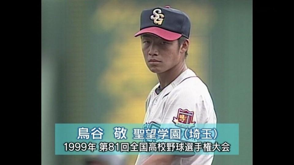 埼玉・聖望学園高