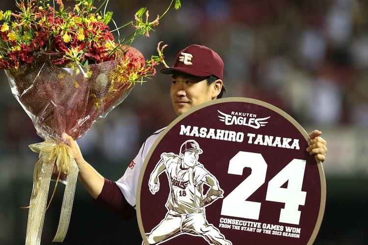 田中24勝