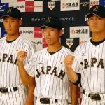 U18侍ジャパンメンバーは?アジア選手権日程・試合結果