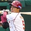 パ新人王最有力候補の茂木栄五郎とはどんな選手?