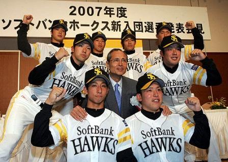 森福允彦(2007入団会見)