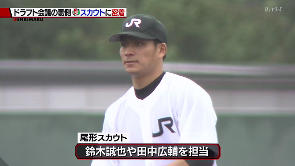 田中広輔(広島2013ドラフト)