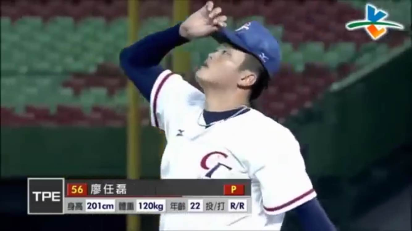 リャオ・レンレイ(台湾選抜)