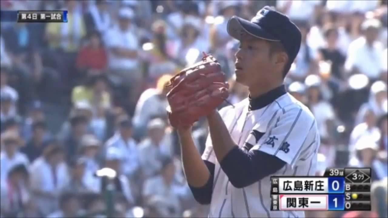 堀瑞輝(広島新庄)