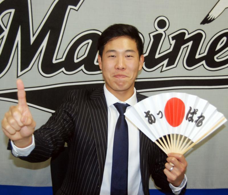 西野勇士(結婚)