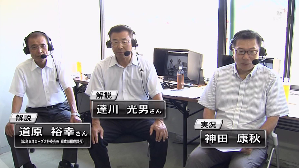 達川光男(解説者)