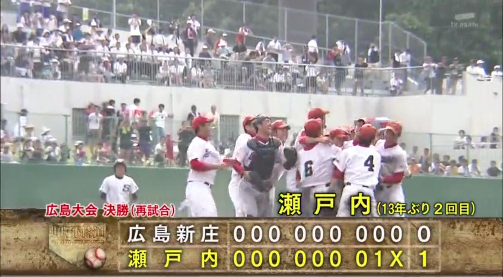 山岡泰輔(田口麗斗)