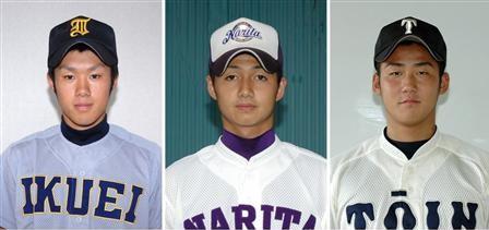 成田高の唐川侑己投手をはじめ、仙台育英高の佐藤由規投手、大阪桐蔭高の中田翔
