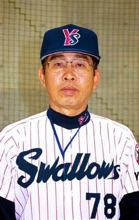 小谷正勝(ヤクルト投手コーチ時代)
