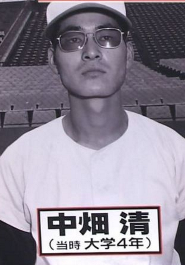 中畑清(駒澤大学)読売ジャイアンツ