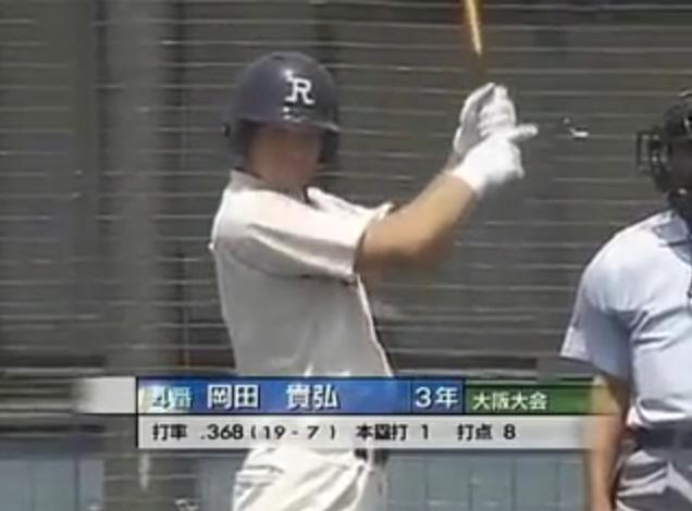 岡田 貴弘(大阪桐蔭戦)T-岡田