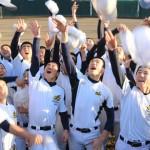 センバツ【前橋育英】2017春選抜甲子園出場!注目の選手は?