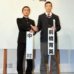 春センバツ【中村 VS 前橋育英】 選抜・勝敗予想!