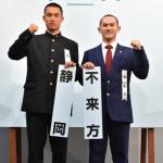 春センバツ【静岡 VS 不来方】 選抜・勝敗予想!