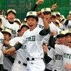 春センバツ【報徳学園】最多21度目の伝統校選抜出場へ!注目メンバー・監督勇退