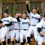 春センバツ【滋賀学園】2年連続選抜出場!注目メンバーは?