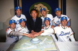 2000年西武ライオンズドラフト