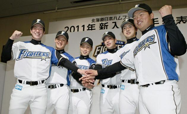 2011年日本ハムドラフト入団