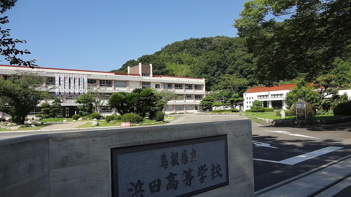 梨田昌孝(浜田高校)