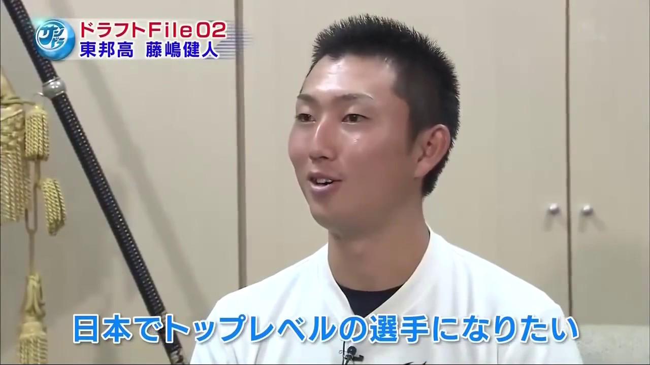 藤嶋 健人(中日)ドラフト5位