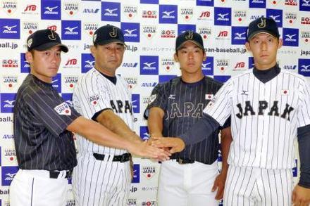 井領雅貴(日本代表)