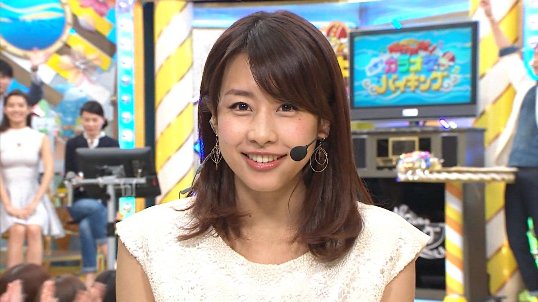 加藤綾子(カトパン)女子アナ片岡治大