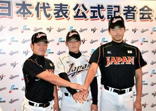 松井裕樹(桐光学園高校)日本代表