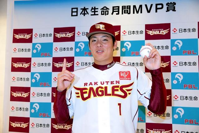 松井裕樹(東北楽天)月間MVP