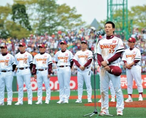 嶋基宏(見せましょう、野球の底力を)