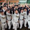 元プロが率いる愛媛・帝京五高が2017年春選抜出場!監督は元ロッテ!注目選手は?