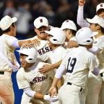 2017年早稲田実業・春選抜出場!清宮幸太郎の成績・実力は?
