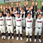 高知・中村高校が40年ぶり選抜出場!甲子園で旋風巻き起こせるか?