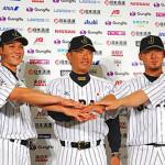 【WBC侍ジャパン】2017年日本代表・優勝の可能性はあるか?