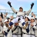古豪・静岡高校の2017年春選抜出場!注目は二人のエース?