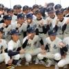 春センバツ【創志学園】2年連続選抜出場!注目メンバーは?