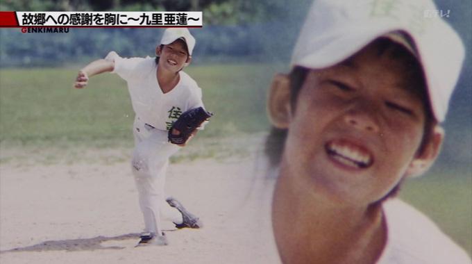 九里亜蓮(米子ビクターズ)