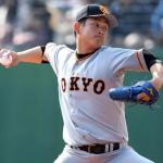 巨人・谷岡竜平(たにおかたっぺい)!ドラフト3位ルーキー投手の経歴は?