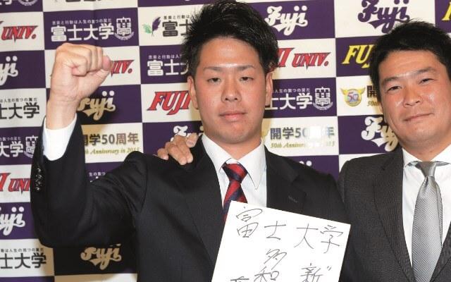 多和田真三郎(富士大学)ドラフト