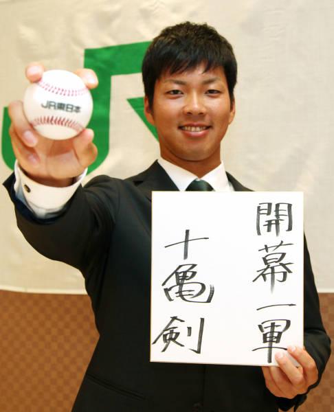 十亀 剣(JR東日本)西武ドラフト1位