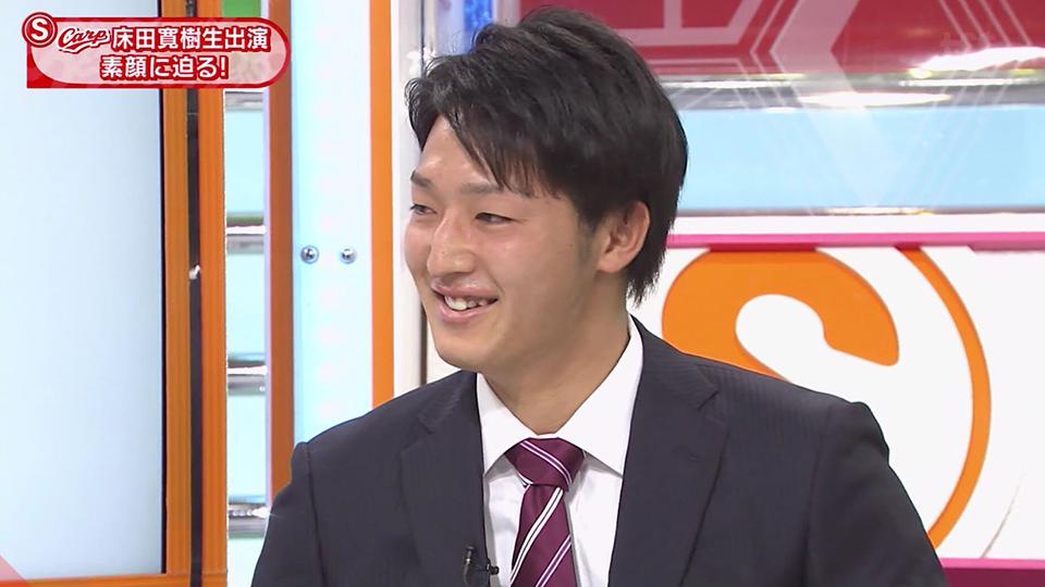 床田 寛樹(とこだ ひろき)広島東洋カープドラフト3位