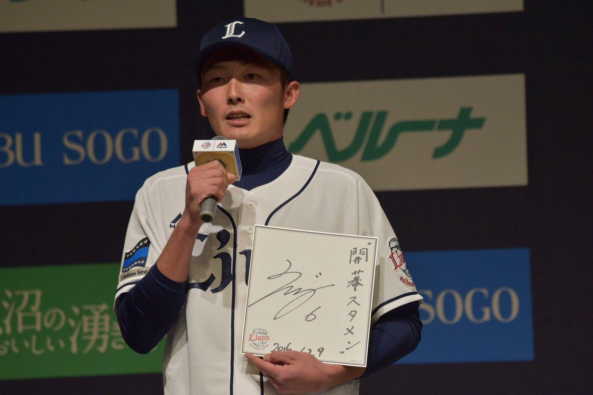 源田壮亮(トヨタ自動車)ドラフト3位