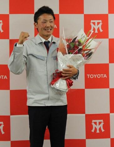 源田壮亮(トヨタ自動車)