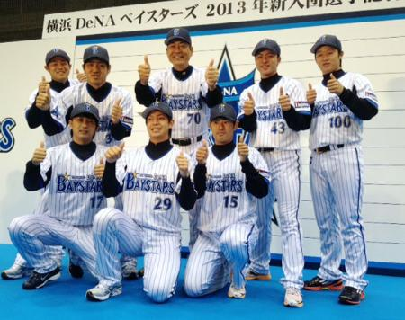 宮崎敏郎(横浜DeNAベイスターズ)ドラフト6位