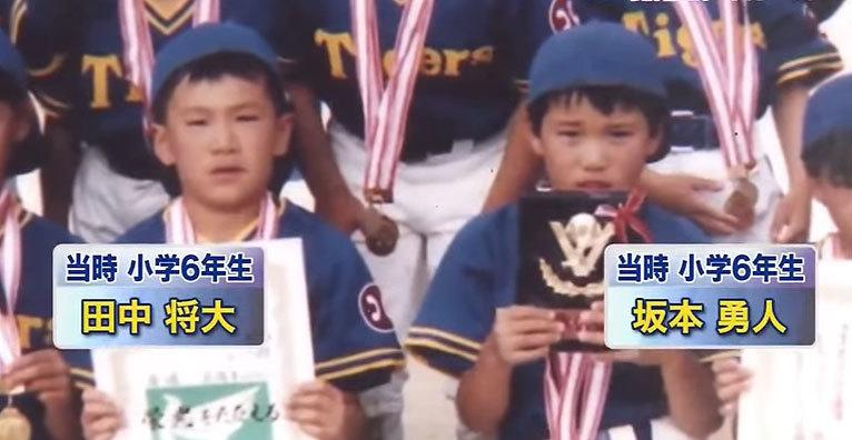 「坂本勇人 昆陽里タイガース」の画像検索結果