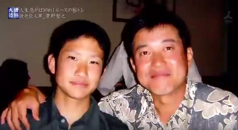菅野智之(読売ジャイアンツ)ドラフト