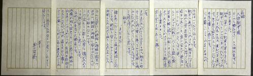 栗山英樹(北海道日本ハム )大谷手紙