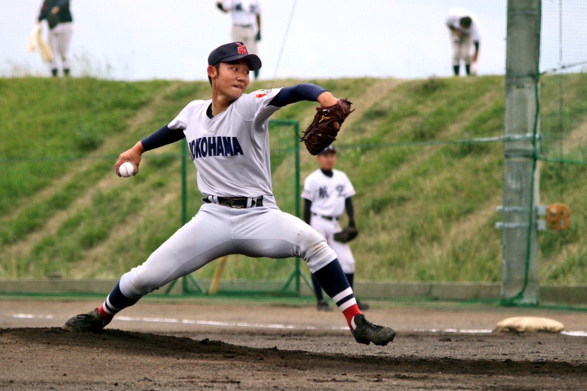 塩原陸(横浜高校)神奈川県